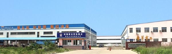 摩deng平台deng录zhonggong