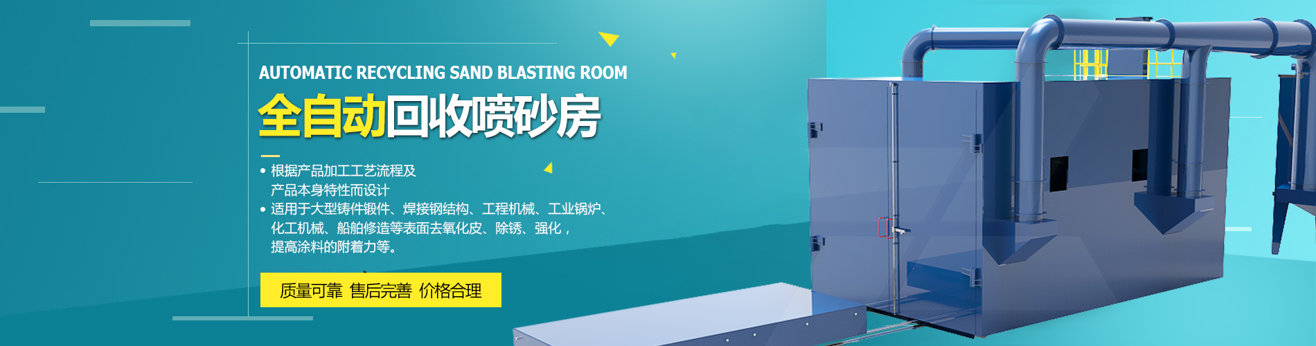 摩dengping台deng录重工-抛丸机生产chang家
