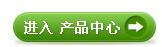 中心-青dao360体育重工