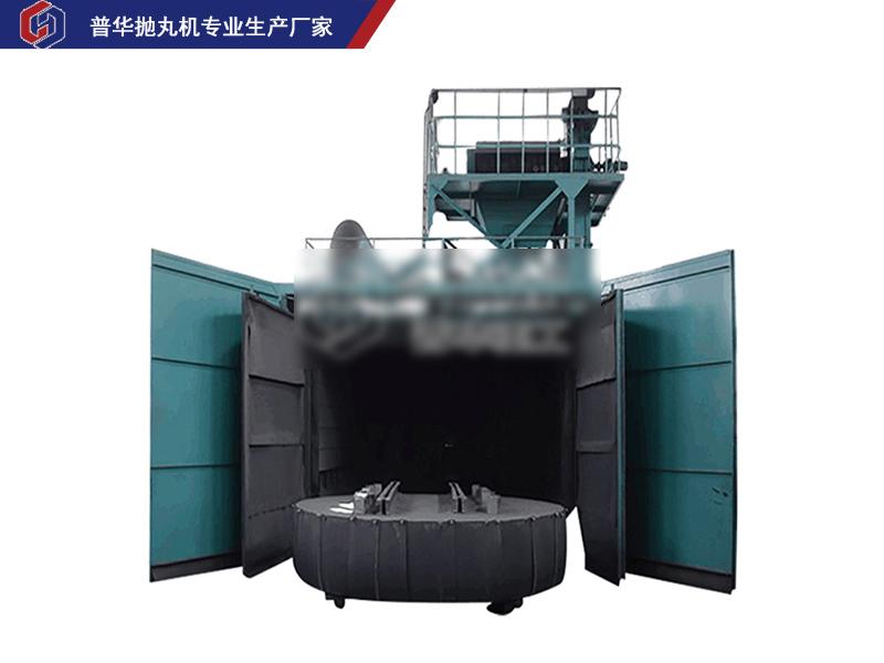 台车式抛丸清理机-青dao摩登平台登录重工