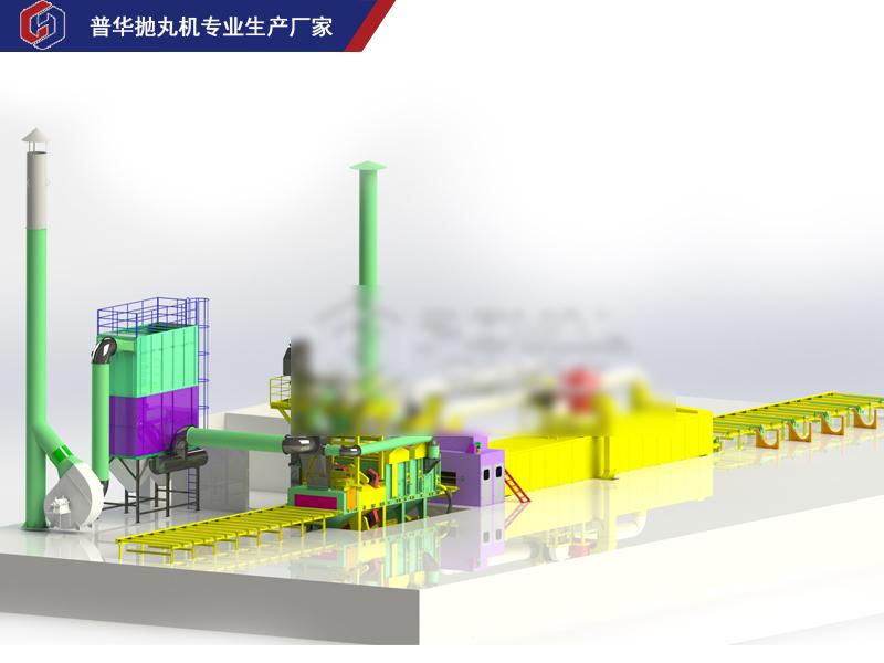 QXYxi列gang板型材预处lixian-qingdao摩登ping台登录重工